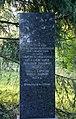 P1540334 Збараж (Козятинський район).jpg