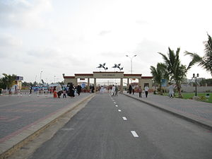 PAF Museum, Karachi - Main Gate