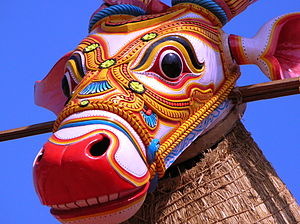 Padanilam Parabrahma Temple - Image: Padanilam kettukazha