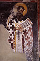 Paintings in the Church of the Theotokos Peribleptos of Ohrid 0130.jpg