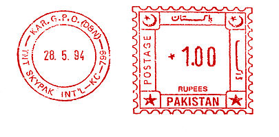 Pakistan stamp type C12.jpg