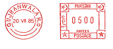 Pakistan stamp type D11.jpg