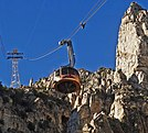 Teleférico de Palm Springs, CA 2-7-14 (16483647985) .jpg
