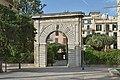 Palma de Mallorca Consulado del Mar gate.jpg