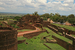 Bidar Fort - Image: Panaromic Entrance View