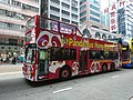 Panda Bus Hong Kong No. 22.JPG