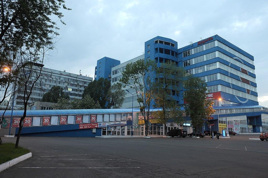 Panoramio - V&A Dudush - Торговый центр Дружба(бывшая фабрика игрушек)