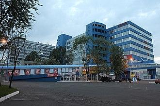 Kirovskyi District, Donetsk - Image: Panoramio V&A Dudush Торговый центр Дружба(бывшая фабрика игрушек)