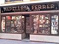 Papelería Ferrer.jpg