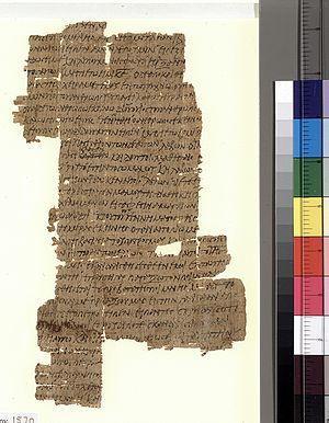 Papyrus 37 - Image: Papyrus 37 recto