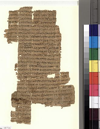 Matthew 26 - Image: Papyrus 37 recto