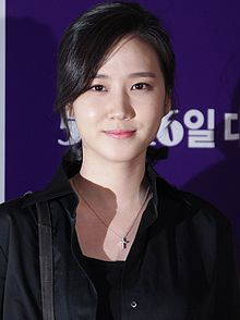 "Park Eun-bin at the VIP premiere for ""Mina's Stationery Store"", 8 May 2013.JPG"