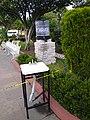 Parque de Calpulalpan, Tlaxcala cerrado durante la Pandemia de COVID-19 04.jpg