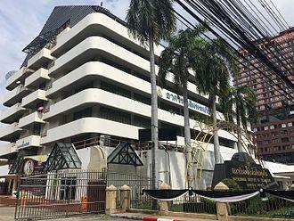 Pathumwan Institute of Technology - Image: Pathumwan Institute of Technology Bangkok IMG 7303