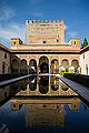 Patio de los Arrayanes Alhambra Spain.jpg