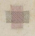 Pattern Darning from a Darning Sampler, 1843 (CH 18616545) (cropped).jpg