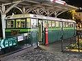 Peak Tram Customer Service Centre(Left side) 24-10-2020.jpg