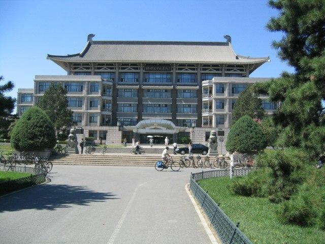 PekingUniversityPic11
