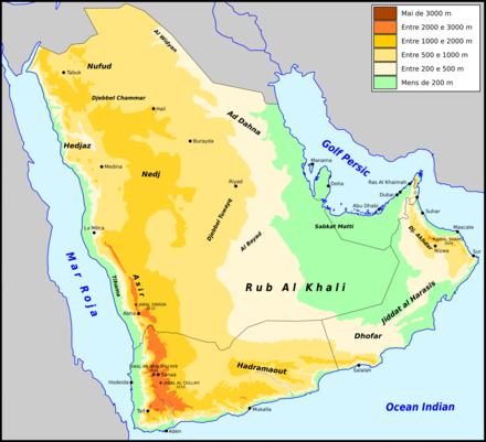 شبه الجزيرة العربية Wikiwand