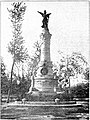 Perpignan - Monument aux morts de 1870-1871 en 1896.jpg