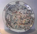 Persian Ceramic Bowl.JPG