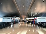 Perth Airport Terminal 1 - International 11.jpg