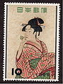 Philatelic week in 1955 of Japan.jpg