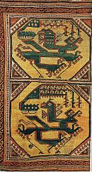 Phoenix and dragon carpet Anatolia first half or middle 15th century.jpg