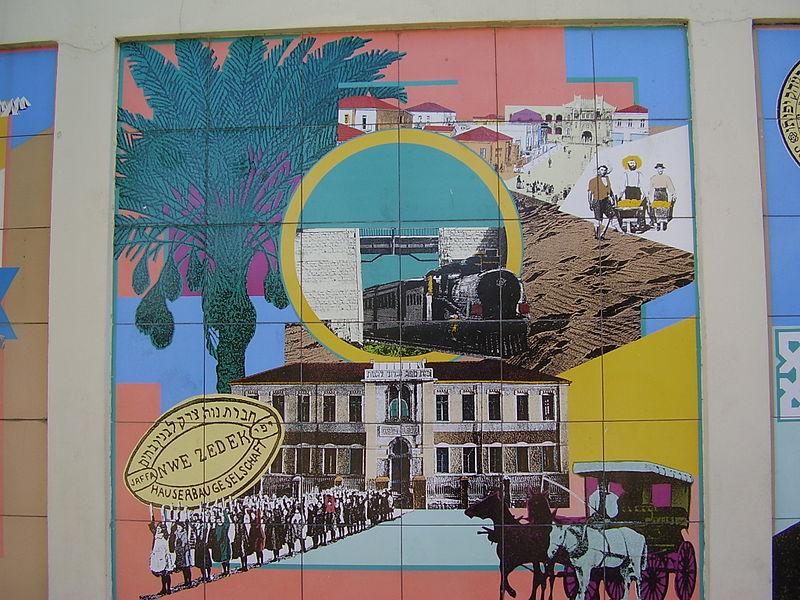 מרכז סוזן דלל בתל אביב