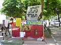 PikiWiki Israel 14078 Tents Protest in Rothschild Boulevard in Tel Aviv.JPG