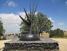 PikiWiki Israel 38795 697 Armored Brigade Memorial in Golan Heights.JPG