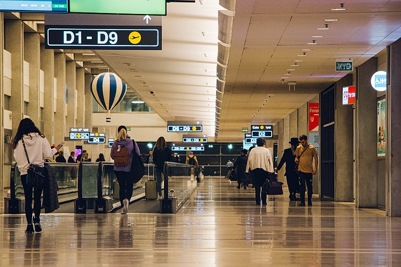 זרוע D בנמל התעופה בן גוריון