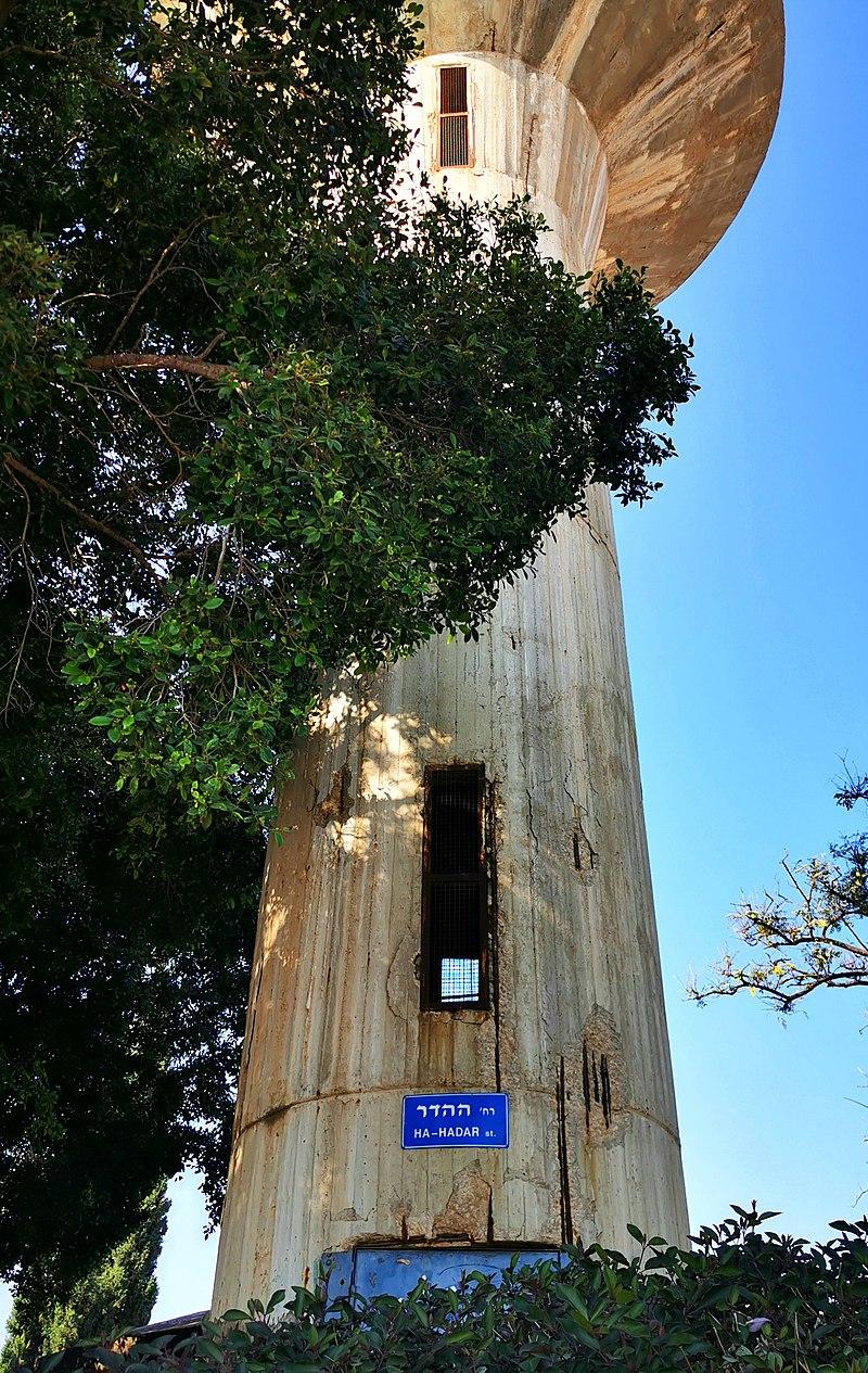 מגדל המים בנחלת יהודה