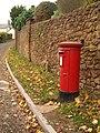 Pillar box, Halse - geograph.org.uk - 1594694.jpg