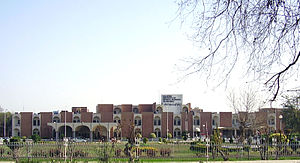 Islamabad - Pakistan Institute of Medical Sciences