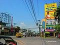 Pioneer Ave. cor. P Acharon Blvd. - panoramio.jpg