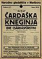 Plakat za predstavo Čardaška kneginja v Narodnem gledališču v Mariboru 27. novembra 1927.jpg