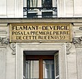Plaque Flamant-Devergie, 19-21 rue Rambuteau, Paris 4.jpg