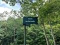 Plaque route Batteries Paris 1.jpg