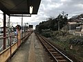 Platform of Kashii-Jingu Station 4.jpg