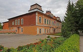 Plavsk - Administration building in Plavsk