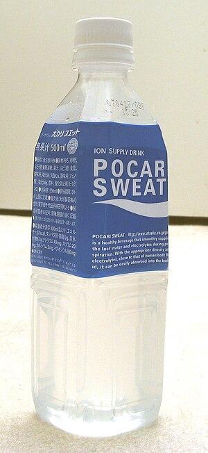 Pocari Sweat - Image: Pocari sweat 500ml
