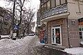 Podil, Kiev, Ukraine, 04070 - panoramio (179).jpg