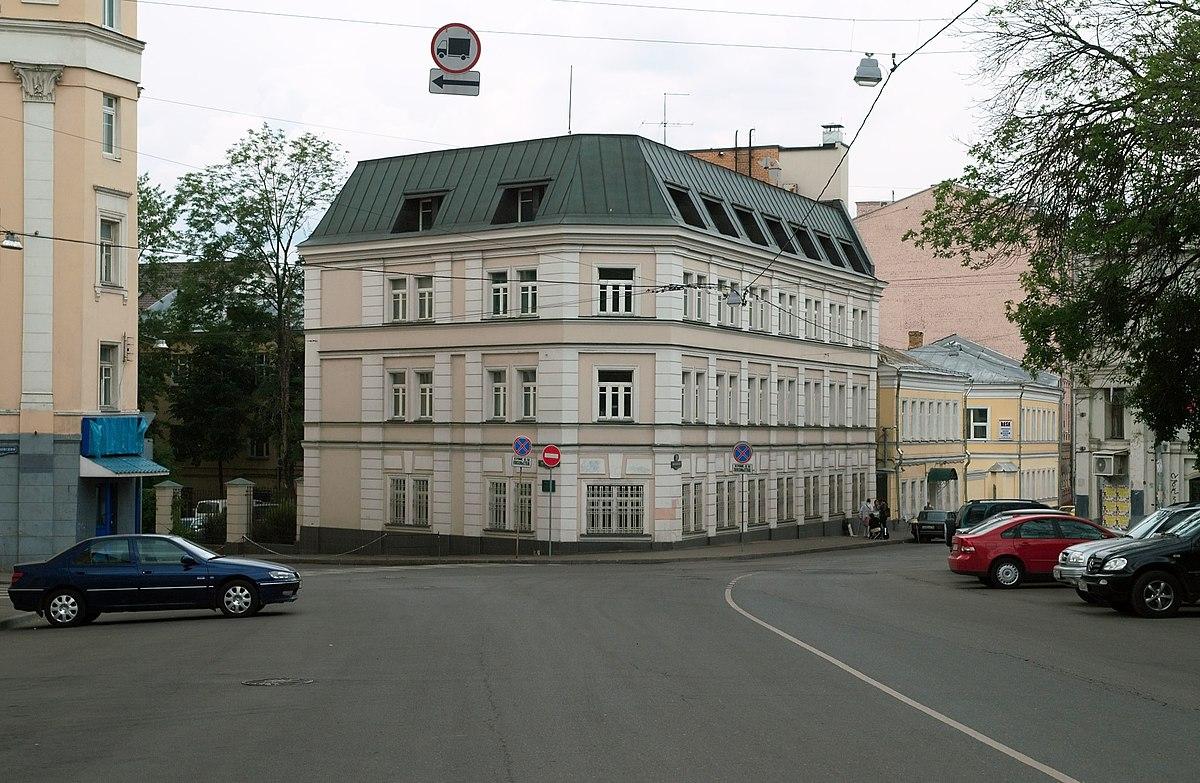 Russian Embassy In Australia 70