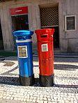 Porto (Portugal) (21818669834).jpg