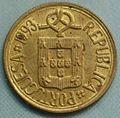 Portugal 1 escudo 2.JPG