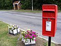 Postbox, Church Hill, Saxmundham - geograph.org.uk - 1404990.jpg
