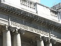 Powerful inscription above The Old Bailey - geograph.org.uk - 886935.jpg