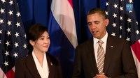 File:President Obama and Prime Minster Yingluck Speak Before Bilateral Meeting.webm
