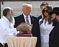 President Trump visit to Israel, May 2017 DSC 3532ODS (33985695994).jpg